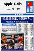 Apple Daily, 27 June 1999