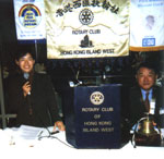 Rotary Club of Hong Kong Island West, guest speaker, 9 April 1999