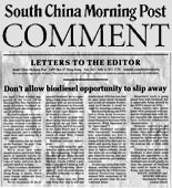SCMP Letters to the Editor, 20 July 1999