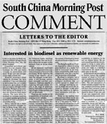 SCMP Letters to the Editor, 4 August 1999