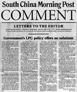 SCMP Letters to the Editor, 19 August 1999